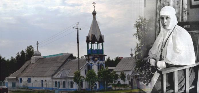 Картинки по запросу  Православный Приход храма в честь преподобномученицы великой княгини Елисаветы